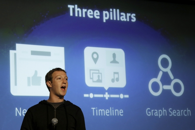 Facebook-graph-search-zuckerberg